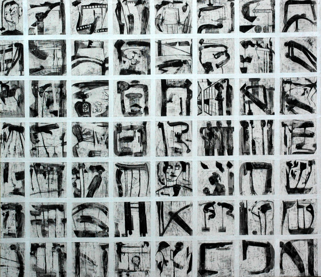 Some of the times I have cried.Panel 3 by Ricky Romain oil and Indian ink on gesso on canvas. 175cm x 155cm