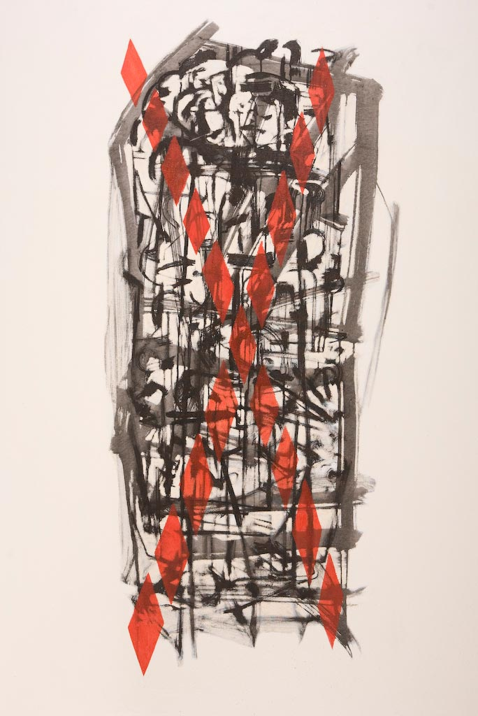 Container series number 4, by Ricky Romain (2003, oil and Indian ink on canvas, 175cm x 113cm, £1750).
